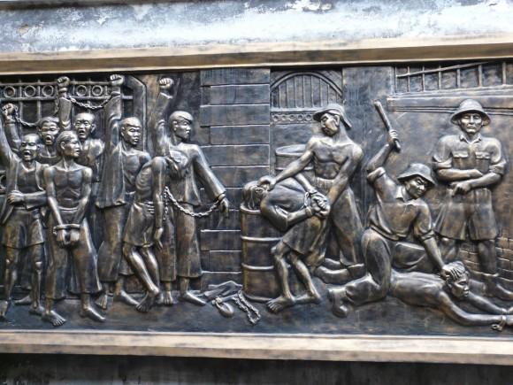 Hao Lo Prison, Hanoi, Vietnam