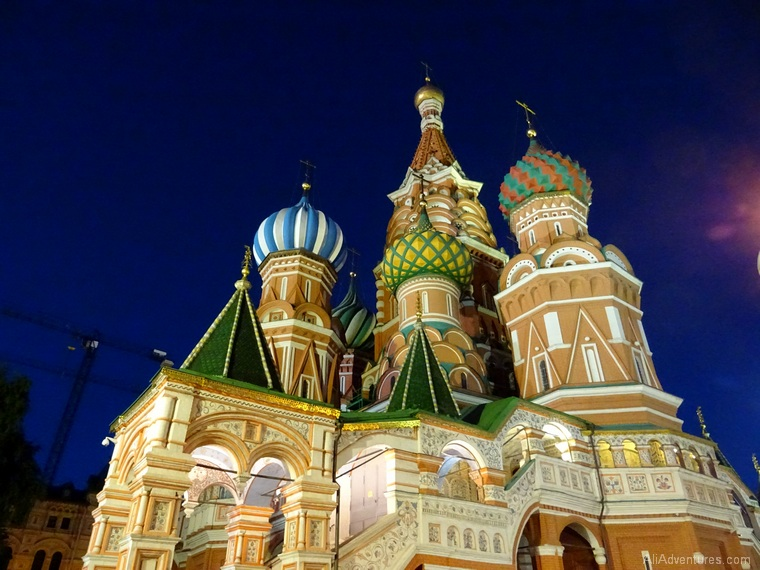 Russia river cruise Moscow by night
