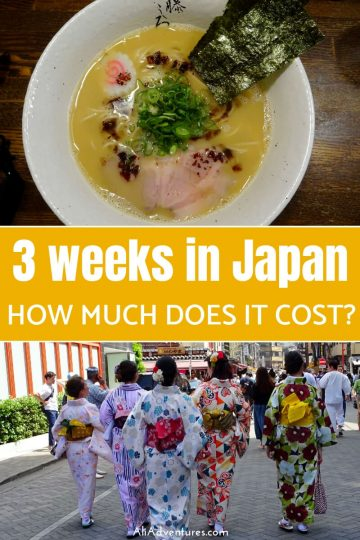 Japan is an expensive country, but it's an amazing and interesting country. How much does it cost to visit Japan? Here's how much 3 weeks in Japan cost us so you can plan your own Japan trip budget. #japan #budgettravel #traveltips